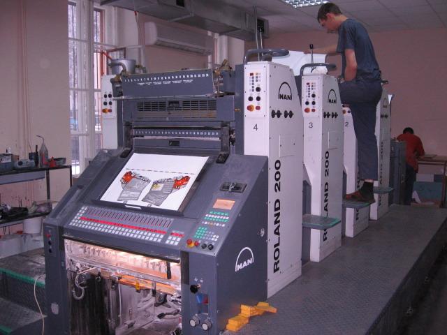 Инфракрасные обогреватели создают комфортный микроклимат в типографии...